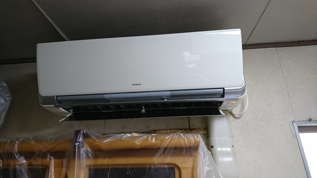 日立製エアコンお掃除機能