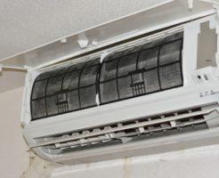 エアコンお掃除機能付きで安心していませんか