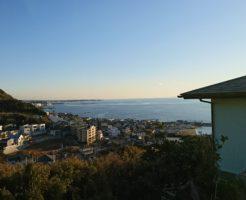 ハウスクリーニング横浜、窓クリーニング